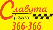 Реклама на видеобордах в Днепре Славута такси. Заказать рекламу на видеоэкранах в Днепре ☎ 097-728-06-98, 050-682-43-19