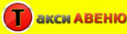 Реклама на видеобордах в Днепре Такси АВЕНЮ-Удобный и доступный вид такси в Днепре. Заказать рекламу на видеоэкранах в Днепре ☎ 097-728-06-98, 050-682-43-19
