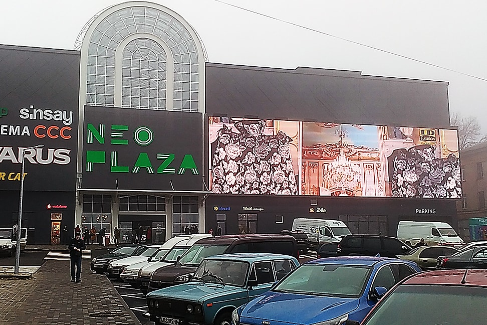 Реклама на медиафасаде ТРЦNEO-PLAZA. Вашу рекламу точно увидят! Любые консультации ☎050-682-43-19, 097-728-06-98 info@videoboards.com.ua