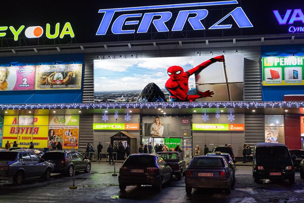Размещение рекламы на медиафасаде ТРЦ ТЕРРА квартал в Днепре. Звоните прямо сейчас. ☎097-728-06-98, 050-682-43-19