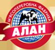 Мясоперерабатывающая фабрика АЛАН