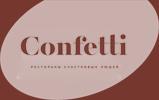 Реклама на видеобордах в Днепре Confetti-Сеть ресторанов счастливых людей. Заказать рекламу на видеоэкранах в Днепре ☎ 097-728-06-98, 050-682-43-19