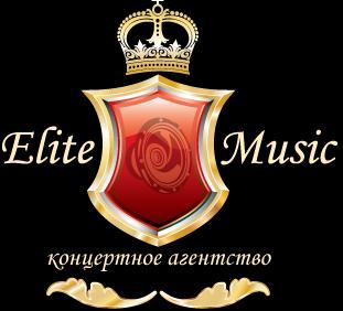 Реклама на видеобордах в Днепре EliteMusic-Концертное агенство, организация праздников. Заказать рекламу на видеоэкранах в Днепре ☎ 097-728-06-98, 050-682-43-19